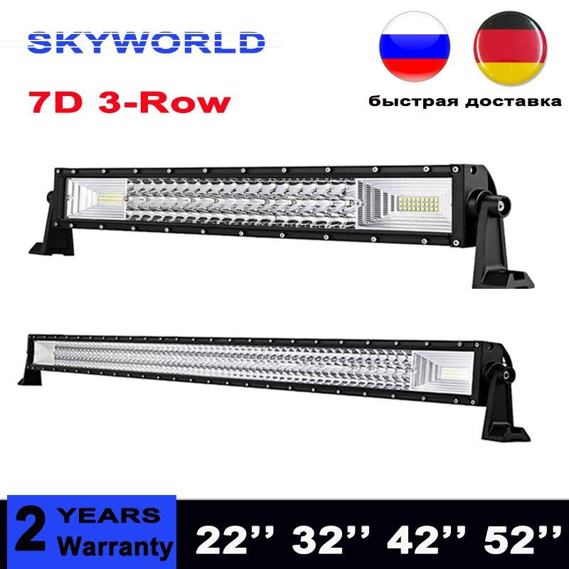 7D 3 Row 22