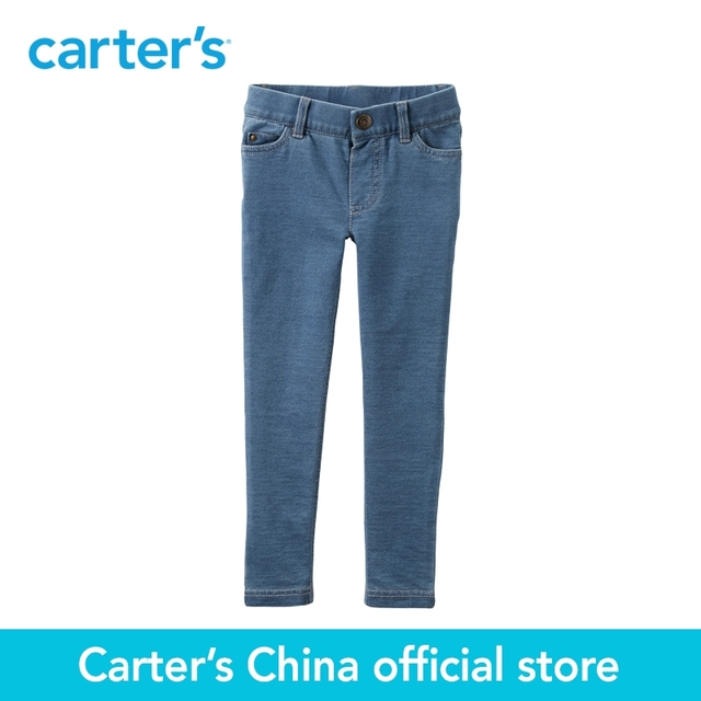 91b11a7a0e9a1 Carter's 1pcs baby children kids French Terry Jeggings 278G279,sold by  Carter's China official store