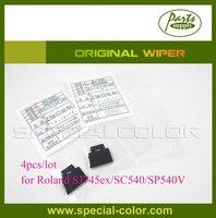 4 шт./лот низкая цена растворителя очистки стекла оригинал для Roland SJ745ex/SC540/SP540V wipper
