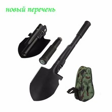 hot deal buy fast shipping real garden tools of  military folding shovel survival spade emergency garden camping free shipping