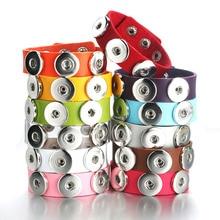 Несколько цветов, 3 кнопки, кожаный браслет/браслет, кожаный браслет, подходит для жизни бум, 18 мм, кнопка оснастки, ювелирное изделие 9407