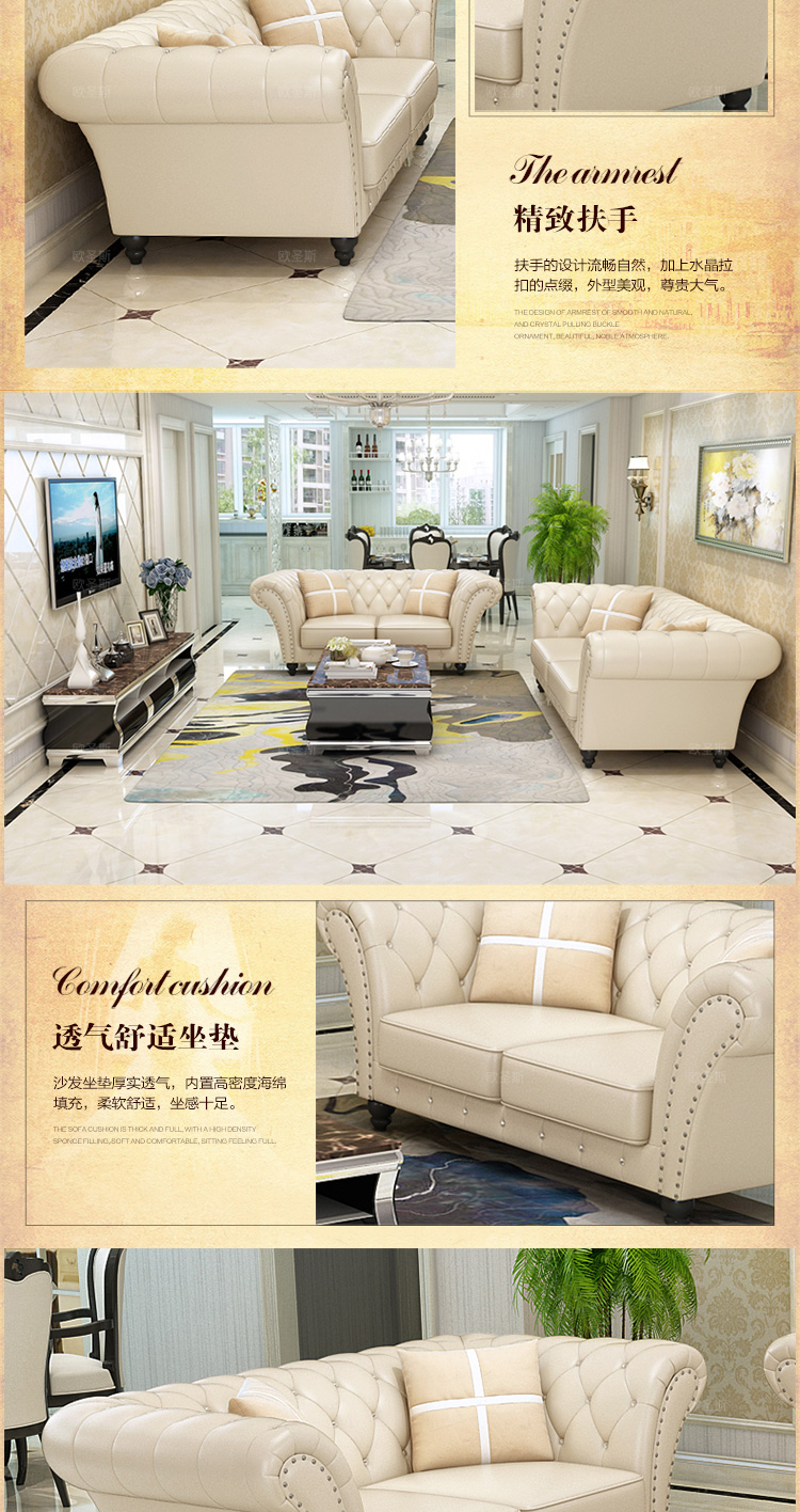 china 2017 latest design 7 seater 3 2 1 1 sofa livingroom Furniture on house inside a china, homes in china, small apartment designs in china,