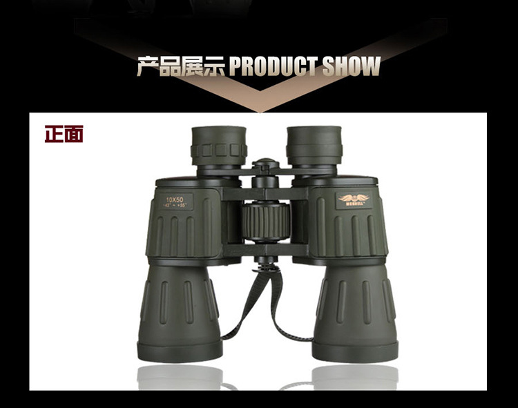 ФОТО Wholesale high-powered telescope eyepiece 26 large high-definition wide-angle night vision binoculars metal