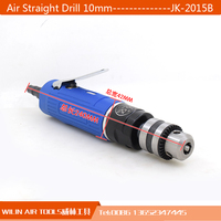 Pneumatic Tools 2015B Air Straight Drill 10mm Rubber Handle 3/8 inch Reversible Air Drill stright type Power 4000 rpm