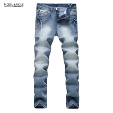 MORUANCLE Fashion Mens Ripped Jogger Jeans Slim Fit Stretch Denim Pants For Male Brand Desigener Jean