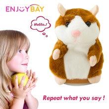 Enjoybay милый говорящий хомяк плюшевые игрушки электронные