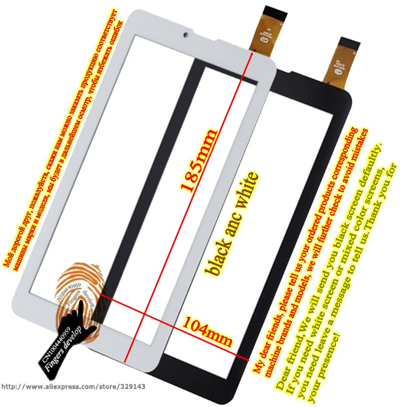 Original 7'' inch Touch screen Digitizer Explay Hit 3G Tablet Outer Touch panel Glass Sensor replacement 9 7 inch pingbo pb97dr8070 06 touch screen digitizer sensor outer glass tablet pc replacement