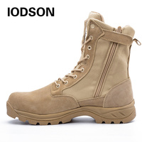IODSON Outdoor Military Tactical Combat Boots Men's Shoes Work And Safety Shoes Army Training Desert Boat