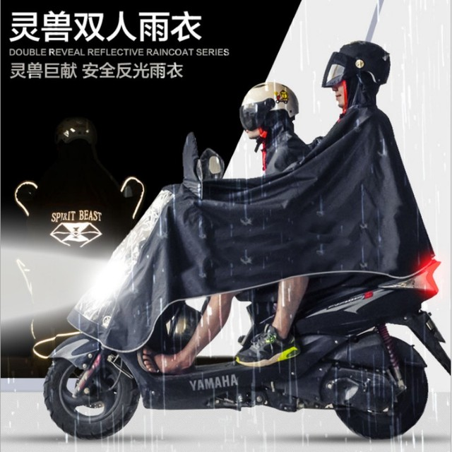 Spirit Beast motorcycle rain cover clothing Retardant reveal reflective raincoat series