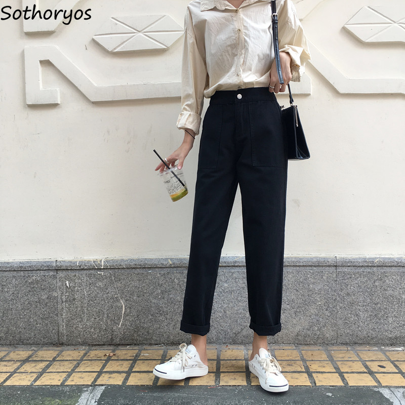 Jeans Women Harajuku Trendy All-match Pockets Loose Elastic High Waist Pants Womens Solid Leisure Elegant Denim Trousers Student