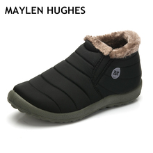 2018 New Hot Men Winter Shoes Solid Color Snow Boots Plush Father Antiskid Bottom Keep Warm