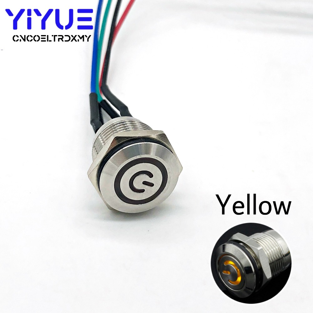 16MM with LED light 5V Metal Push Button Switch (3)