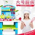 Nueva Llegada combinación cabaña Para Niños sets de juegos de cocina Accesorios de Cocina de cocinero cocinar grandes juguete de niño niña Juguetes de aprendizaje