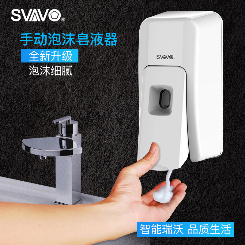 Waterfall series wall VX687 manual soap dispenser foam soap dispenser spray sterilizer manual soap dispenser kitpag47436wns101 value kit procter amp gamble professional foam hand soap dispenser pag47436 and windsoft 101 bleached white embossed c fold paper towels wns101