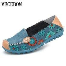 2017 printemps femmes en cuir véritable chaussures slip-on ballet femmes appartements imprimer femme chaussures 4 couleurs mocassins dames chaussures 3591 W