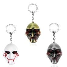 Máscara con llavero de Metal para hombre, llavero de aleación, bolso, llavero de cartera, anillo de recuerdo, accesorios para coche