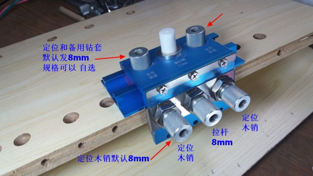 Woodworking tool wooden pin hole puncher with the engraving machine to punch the side hole