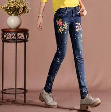 Мода Корейских женщин джинсы повседневная печати джинсовые брюки Женские тонкий карандаш брюки S197