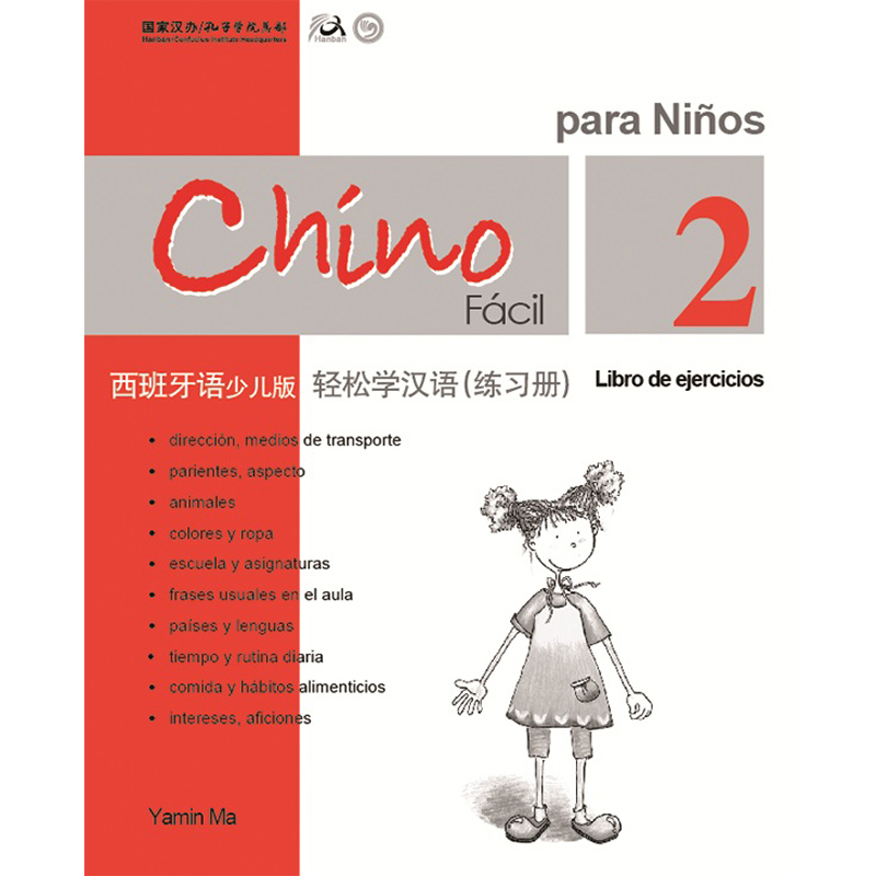 Chinese Made Easy for Kids Spanish Version Workbook 2 Simplified Chinese Learning Chinese Workbook for Children цена