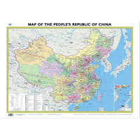Map of the People's Republic of China( English Version) 1:9 000 000 Map of China in English 2017 New