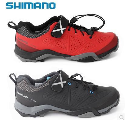 nueva productos af994 1c3d8 shimano SH-MT5 shoes MTB Bicycle Bike Footwear LOCKING MT5 MT500 mountain  touring