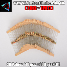 300Pcs 1/4W 5% 10 Ohm ~1M Ohm resistors assorted Kit Set 30 Kinds Each Value Carbon Film  Resistor pack