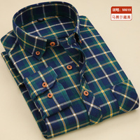 Free Shipping Men 2014 Brand BOZE Shirts Long Sleeve Thickening Plaid Shirts Casual Slim Fit Dress