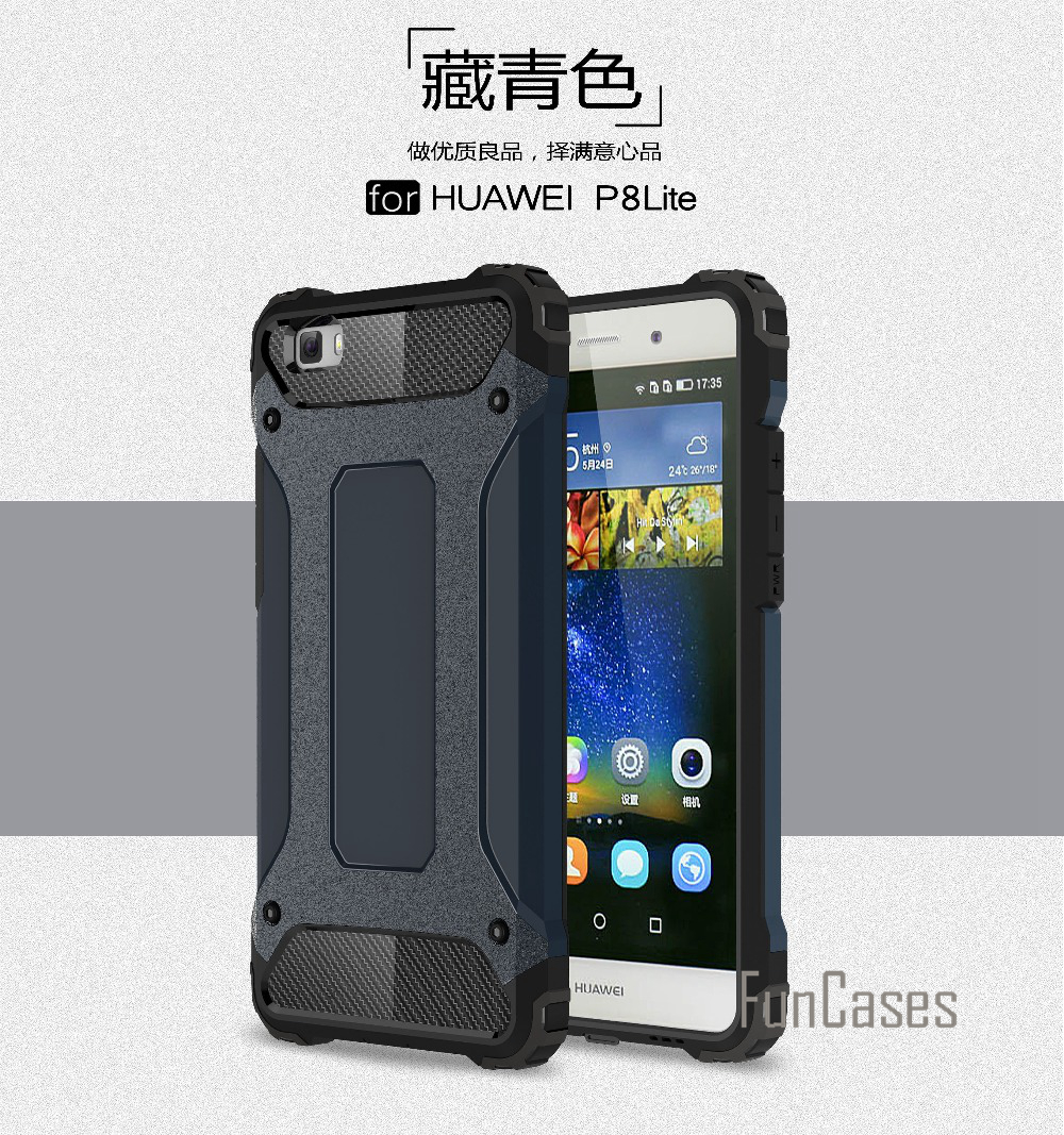Anti-Shock Case for Huawei P8 Lite Case Rubber Hard PC Case for Huawei P8 Lite Case Cover 5 inch huwawei hauwei huaewi huawe ...
