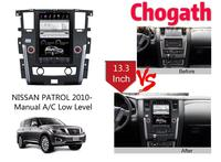 Chogath 13,3 дюйма Тесла Стиль с системой Android 7,1 RK PX3 2 + 32G для NISSAN PATROL 2010 Руководство/C низкой 4 ядра