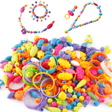 400Pcs Pop Beads Toys Colorful Art Crafts For Girls Bracelet Snap Bead Toy Jewelry Accessories Puzzle Educational Kids