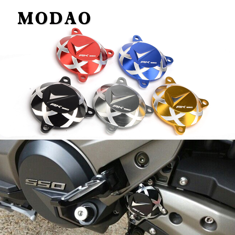 For KYMCO AK550 AK 550 <font><b>2017</b></font> 2018 2019 <font><b>CNC</b></font> motorcycle accessories high quality protective shaft front hole frame protector image