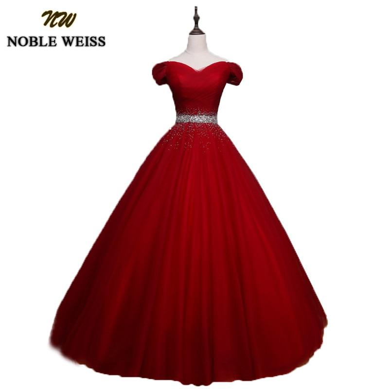 Burgundy Ball Gown   Prom     Dresses   2019 Long Puffy Tulle vestido de festa Elegant Off the Shoulder Girls Pageant Gown