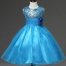 10 Couleur 2017 Mode Sequin Fleur Fille De Mariage Robe Princesse Vêtements Robe Costume Avec Floral Ceinture Pour 4-12 T Ans Enfants