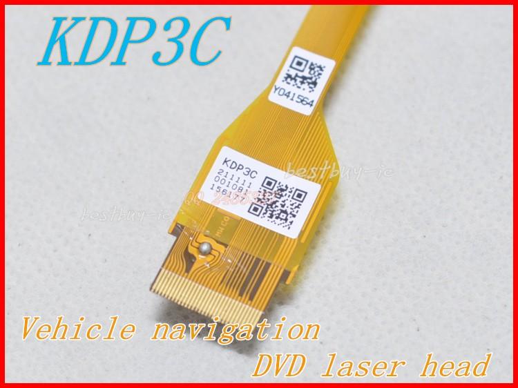KDP3C (3)