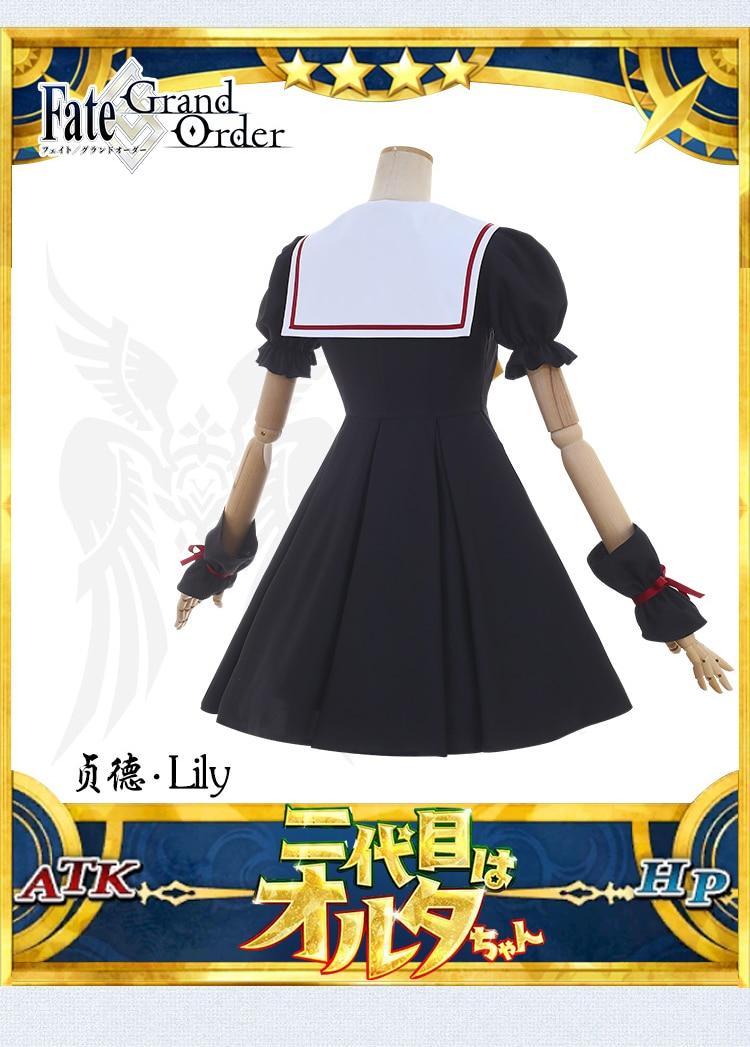 [Сток] аниме Fate Grand Order FGO Saber Joan of Arc Косплей Костюм Школьная форма-костюм детский костюм