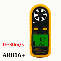 AR816 High Quality Brand Pocket Wind Speed Gauge Anemometer Thermometer