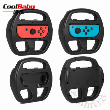2pcsfor Nintend Switch Wheel PC for Switch Steering Joy-Con Wheel for  Nintendo Switch Games