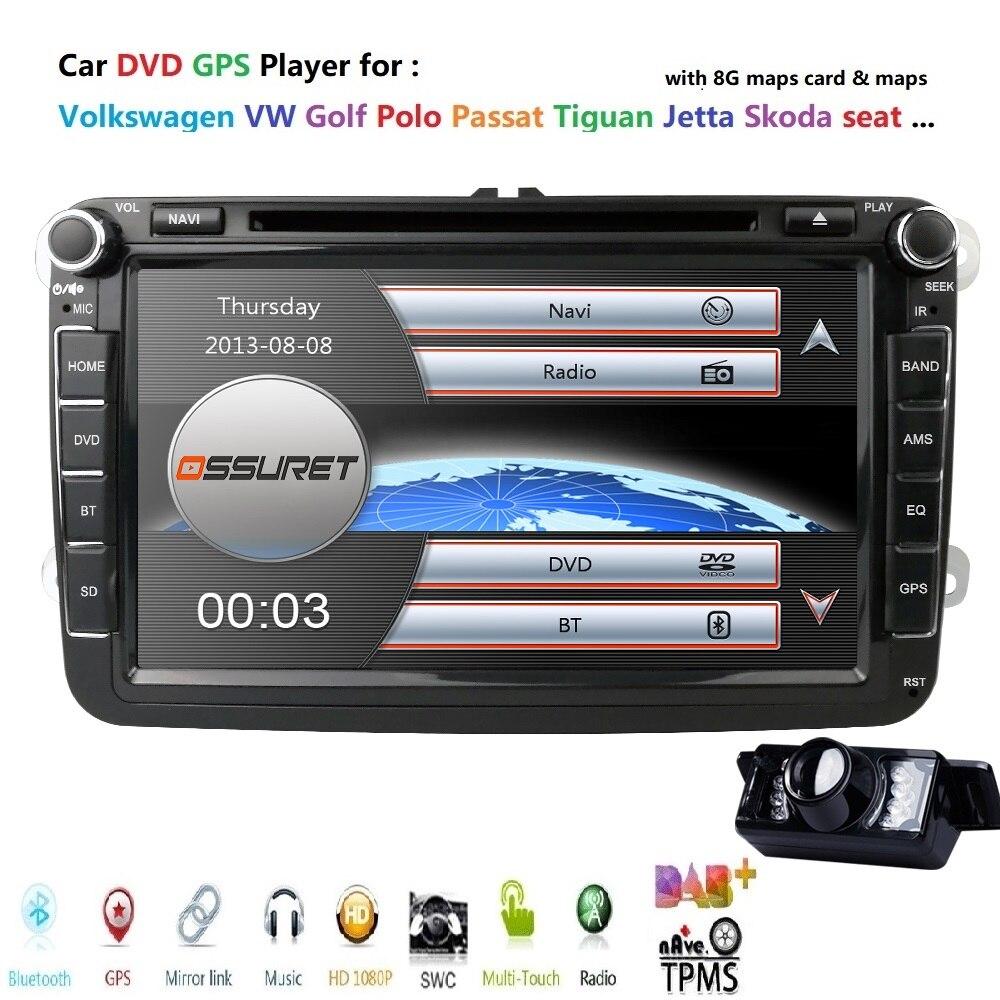 Ossuret 8 ''2 Din voiture DVDfor V W Polo Tiguan passat b6 cc fabia Bluetooth RDS commande au volant arrière caméra DAB + GPS radio