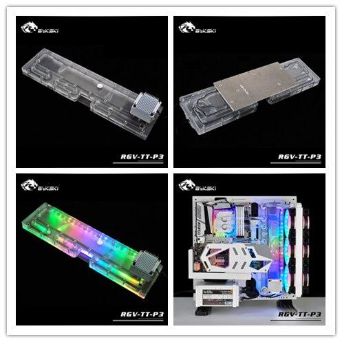 BYKSKI акрил водного доска Решение Совместимость Tt Core P3 чехол для ноутбука для Процессор и блок GPU/3PIN RGB 5 v/Combo DDC насос