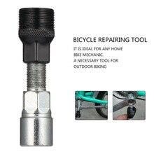1 шт. горный велосипед велосипедный цикл кривошипный Съемник колес ремонтный экстрактор инструмент Горячая Распродажа