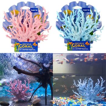 Sztuczna żywica koralowa dekoracja akwarium ozdoba akwarium dla ryb podwodna podwodna dekoracja koralowa tanie i dobre opinie fish Plastic About 250g Aquarium Decoration Ozdoby z koralami VanKood 2 colors to choose About 16*14cm (width*height) 1pcs