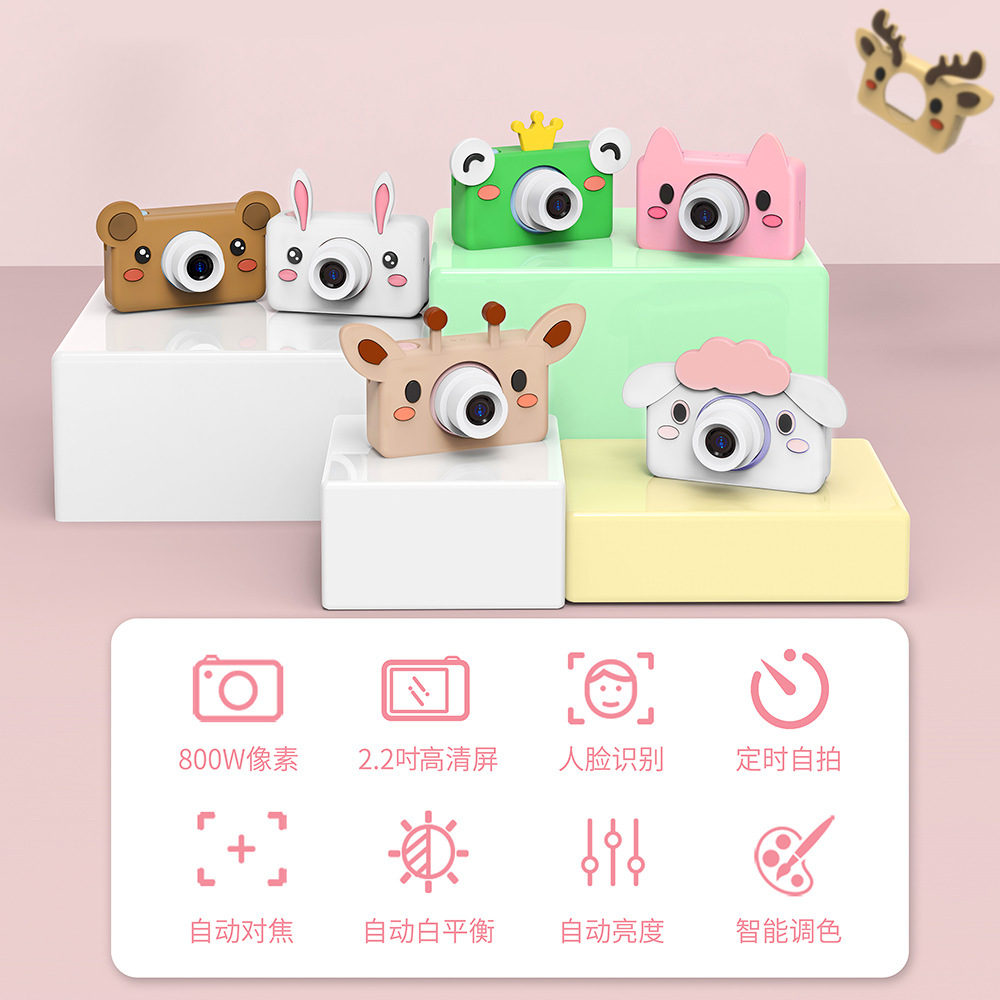 Enfants jouets enfants appareil photo numérique 32 GB carte mémoire inclus dessin animé animaux jouets éducatifs pour enfants cadeau d'anniversaire - 4