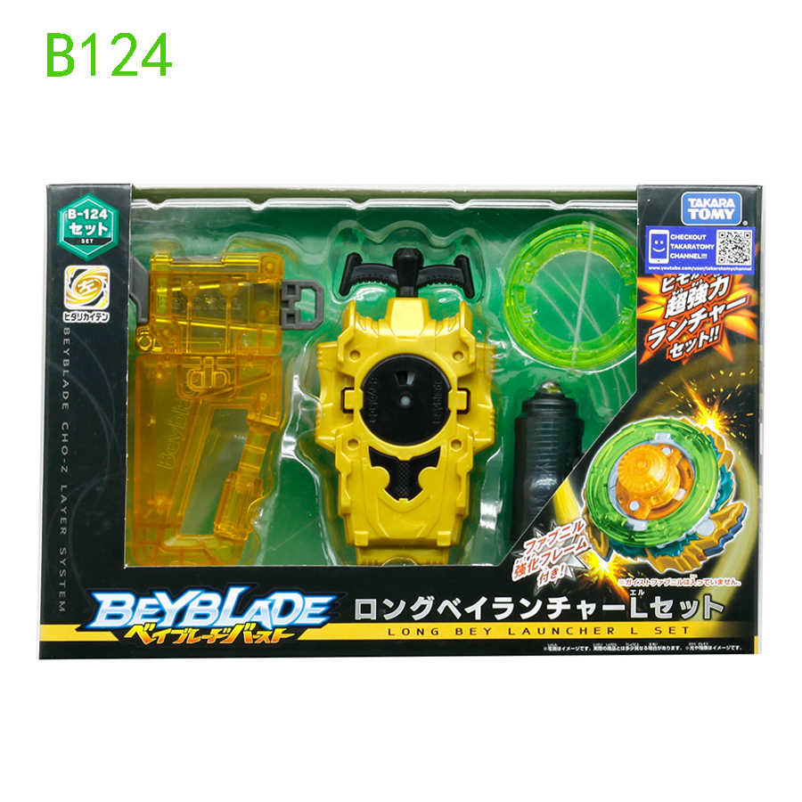 d59e443d97c Detail Feedback Questions about 2019 Tomy Beyblade Burst B 123 B 124 ...
