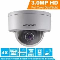 HIK English Version CCTV Camera DS 2DE3304W DE 3MP Network Mini PTZ Repositionable 2 8mm 12mm