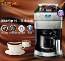 Free shipping new Grinding automatic coffee machine grinder household dual purpose flour very good