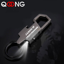 QOONG 10 pieces Men Car Key Chain With lights Metal Keychain Holder Fashion Ring Business Gift Jewelry SMT01