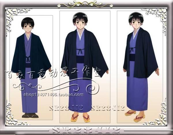 Free Shipping Anime Axis Powers cosplay Hetalia cosplay Hetalia Japan Honda Kiku Cosplay Japan Kimono Samurai
