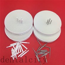 New 4pcs Dental Lab Honeycomb Firing Trays with 20 Zirconia Pins 20 metal pins Hot Sale(China)