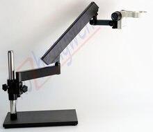 Fyscope Шарнирный рычаг с базовой пластиной для стерео микроскопов