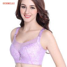 d5602b30d9fa9 OUDOMILIA Fashion New Sexy Push Up Bra Big Size C D Thin Cup Plus Size  Large Breasts